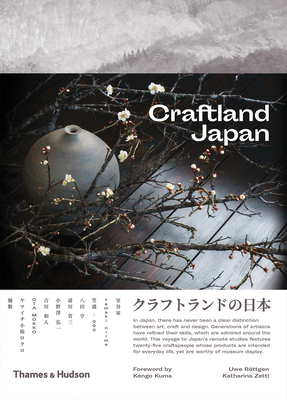 Craftland Japan Cover Image