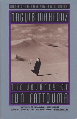 The Journey of Ibn Fattouma Cover Image