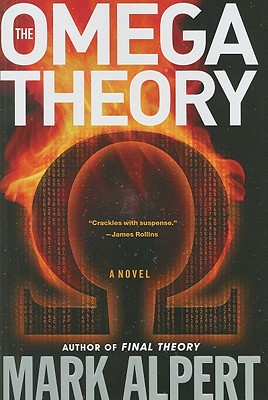 The Omega Theory Cover