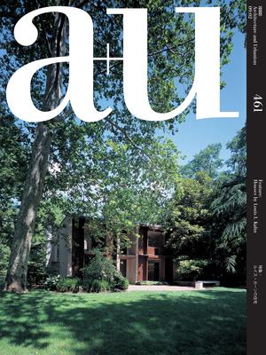 A+u 09:02, 461: Houses by Louis I. Kahn Cover Image