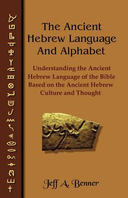 The Ancient Hebrew Language and Alphabet: Understanding the Ancient Hebrew Language of the Bible Based on Ancient Hebrew Culture and Thought Cover Image