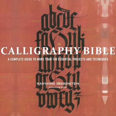 Calligraphy Bible Cover