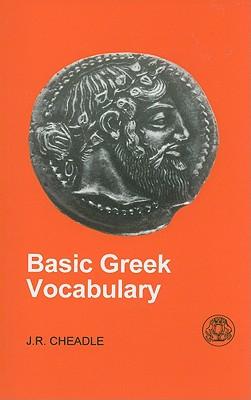 Basic Greek Vocabulary Cover Image