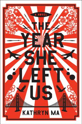 The Year She Left Us: A Novel Cover Image