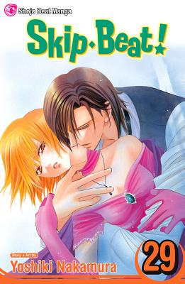 Skip Beat!, Volume 29 Cover