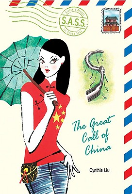 The Great Call of China Cover