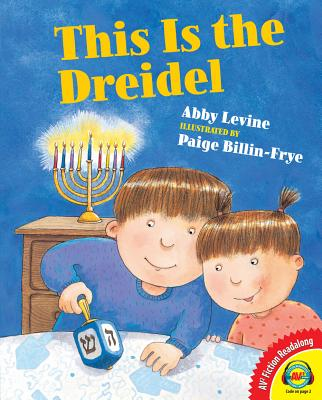 This Is the Dreidel, with Code Cover Image