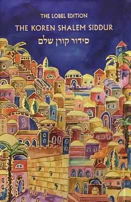 Koren Shalem Siddur with Tabs, Compact, Emanuel Cover Image