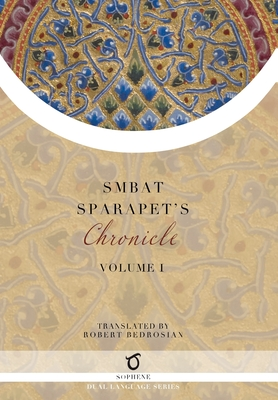 Smbat Sparapet's Chronicle: Volume 1 Cover Image