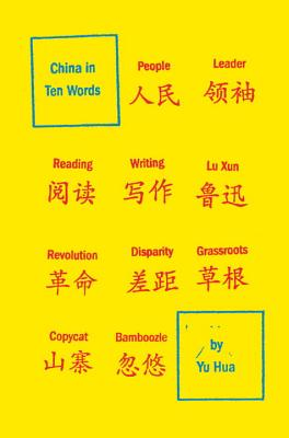 China in Ten Words Cover