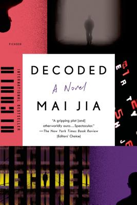 Decoded: A Novel Cover Image
