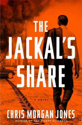 The Jackal's Share Cover