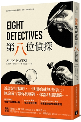 Eight Detectives Cover Image
