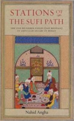 Stations of the Sufi Path: The 'One Hundred Fields' (Sad Maydan) of Abdullah Ansari of Herat Cover Image