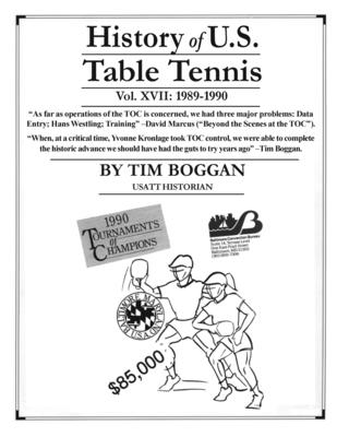 History of U.S. Table Tennis Volume 17 Cover Image