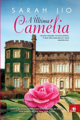 A Última Camélia Cover Image