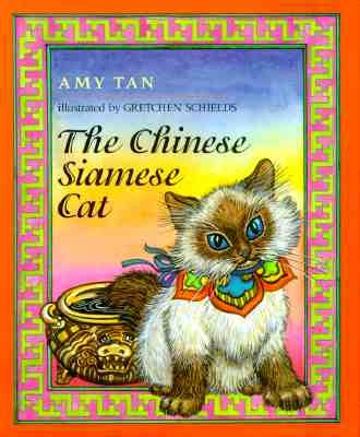 The Chinese Siamese Cat Cover