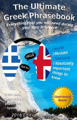 The Ultimate Greek Phrasebook: Everything that you will need during your stay in Greece Cover Image