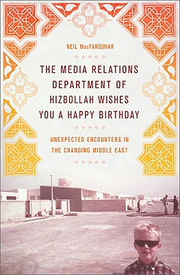 The Media Relations Department of Hizbollah Wishes You a Happy Birthday Cover