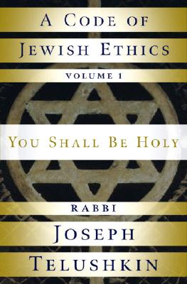 A Code of Jewish Ethics Cover