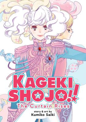 Kageki Shojo!! The Curtain Rises Cover Image