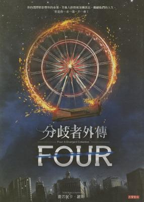 Four: A Divergent Collection Cover Image