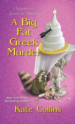 A Big Fat Greek Murder (A Goddess of Greene St. Mystery #2) Cover Image