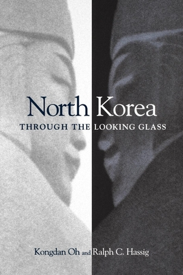 North Korea Through the Looking Glass Cover