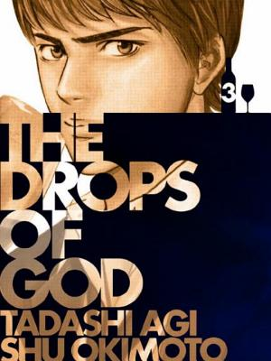 The Drops of God, Volume 3 Cover