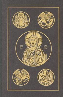 The Holy Bible: Revised Standard Version - Burgundy - Second Catholic Edition Cover Image