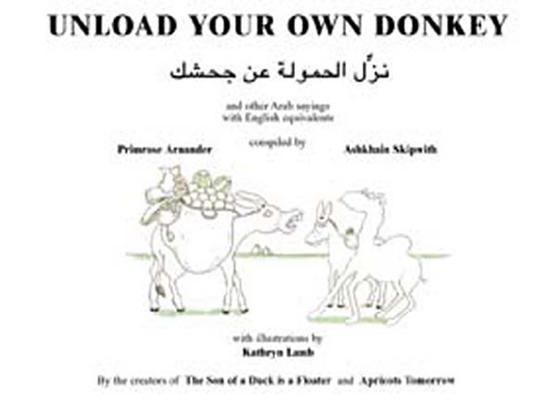Unload Your Own Donkey Cover