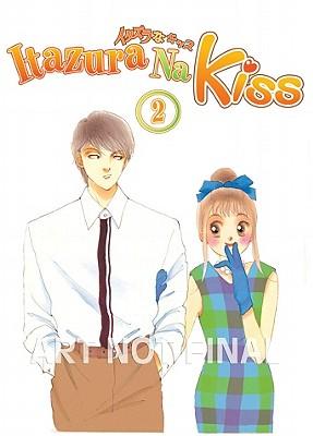 Itazura Na Kiss, Volume 2 Cover