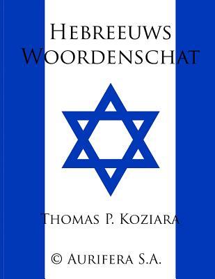 Hebreeuws Woordenschat Cover Image