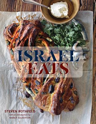 Israel Eats Cover Image