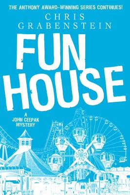 Fun House Cover