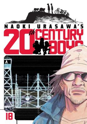 20th Century Boys, Volume 18 Cover