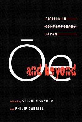 Ōe and Beyond: Fiction in Contemporary Japan Cover Image