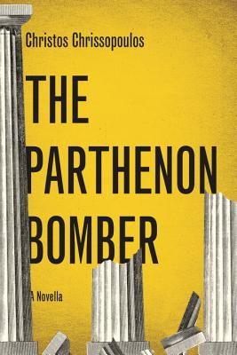 The Parthenon Bomber Cover Image