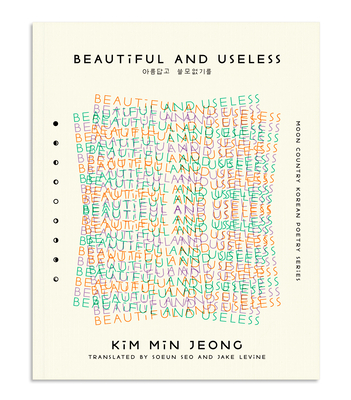 Beautiful and Useless Cover Image