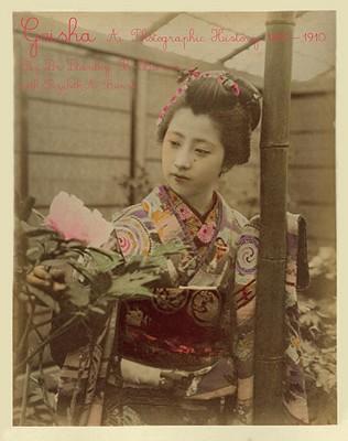 Geisha Cover