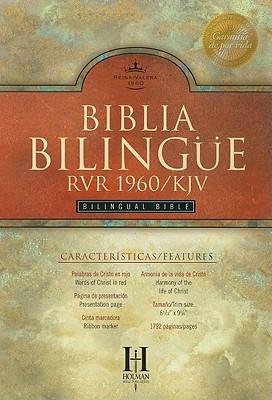 Bilingual Bible-PR-RV 1960/KJV Cover Image