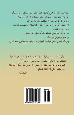 Neelaab Cover Image