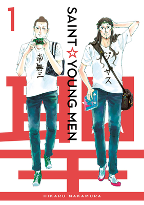 Saint Young Men 1 Cover Image