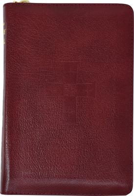 New Saint Joseph Sunday Missal [With Zipper] Cover Image