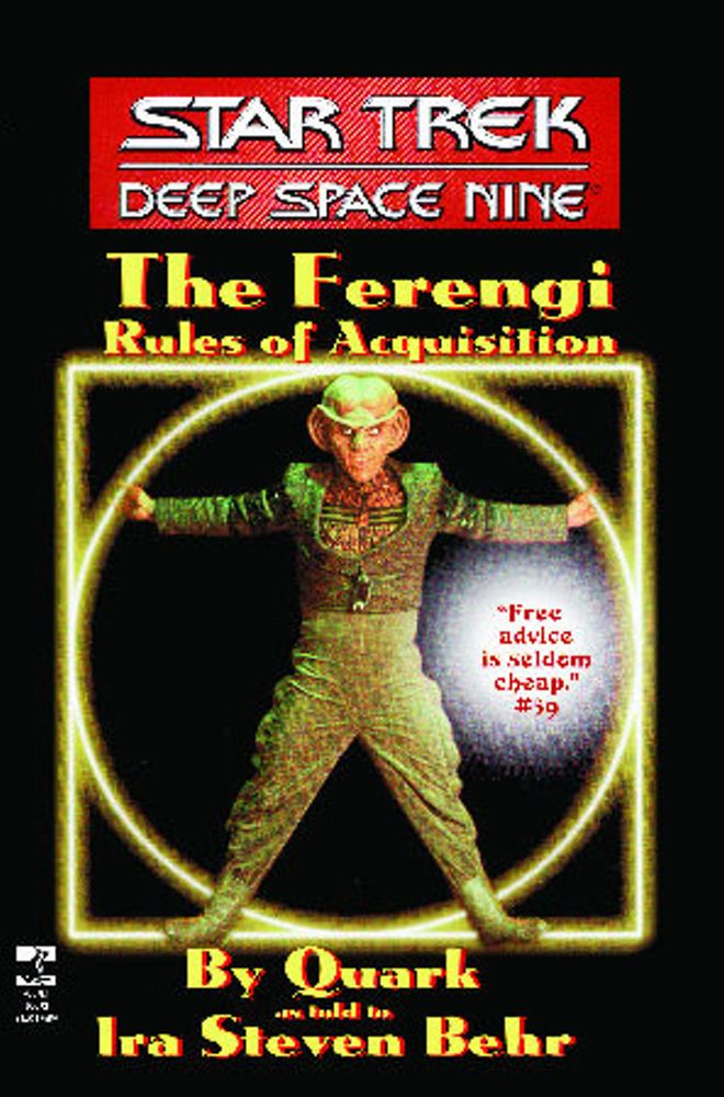 The Star Trek: Deep Space Nine: The Ferengi Rules of Acquisition Cover Image