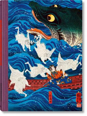 Japanese Woodblock Prints Cover Image