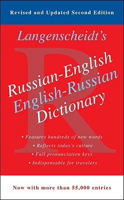 Russian-English Dictionary Cover Image