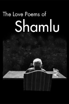 The Love Poems of Ahmad Shamlu Cover