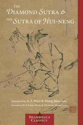 The Diamond Sutra and the Sutra of Hui-Neng Cover