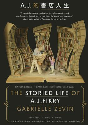 The Storied Life of A. J. Fikry cover